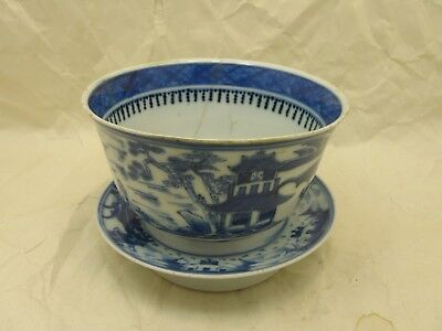 18th Century Chinese Qianlong Blue and White Porcelain Tea Bowl with Stand