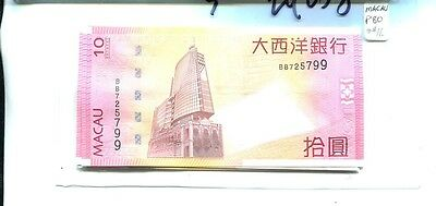 Macau 2010 10 Patacas Currency Note Choice Cu 2425J