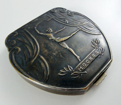 1950s Soviet Russian BEAUTIFUL Metal BALLERINA GYMNAST PUFF Powder BOX