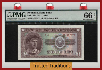 TT PK 88a 1952 ROMANIA STATE BANK 10 LEI PMG 66 EPQ THE SOLE GRADED NOTE 3 OF 4!