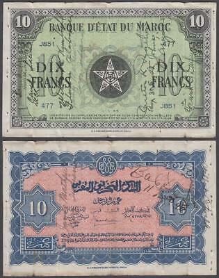 """1944 WW II First Issue Occupied Morocco """"Shortsnorter"""" 10 Francs"""