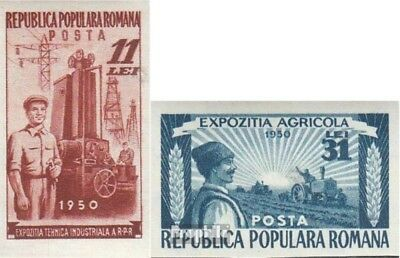 Romania 1252B-1253B unmounted mint / never hinged 1951 Industry-and Agriculture