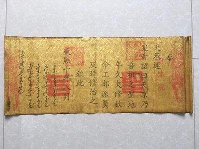 Old chinese Qing dynasty Emperor kangxi emperor imperial edict b01