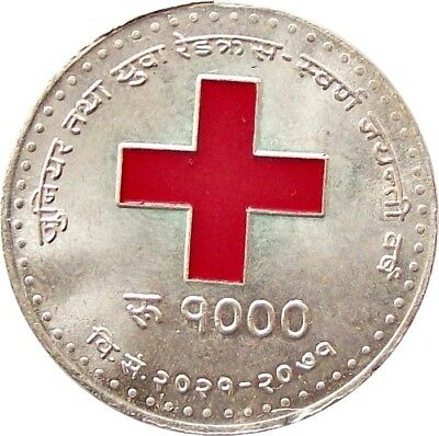 MINT NEPAL JUNIOR RED CROSS Rs.1000 SILVER COMMEMORATIVE COIN 2014 KM# 1211 UNC