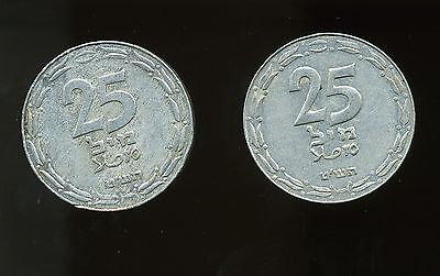 Israel 1949 25 Mils Open & Closed Link in Circulated Condition  KM# 8 (Lot of 2)