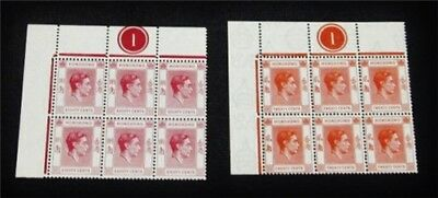nystamps British Hong Kong Stamp # 159B 162c Mint OG NH Plate Block Paid: $100