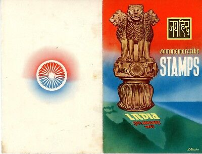India 1947 Independence Souvenir Sheet + Three Stamps (Sg 301/3) Mounted Mint
