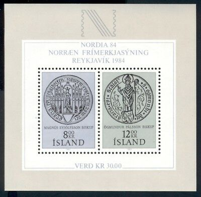 Iceland Scott #581 MNH S/S NORDIA '84 Stamp EXPO PHILATELY CV$6+