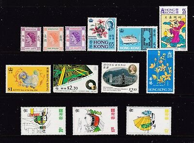 Hong Kong small mint lot of better items mainly