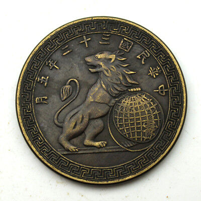 Republic of China Ancient Bronze Commemorative Coin - Lion & Shovel-coin Design