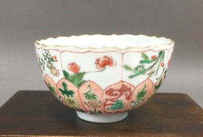 A very rare/beautiful Chinese 18C moulded famille verte bowl-Kangxi