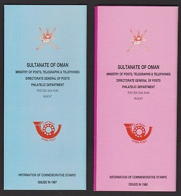 OMAN four 1980`s leaflets listing all commem issues for the year + two sheets