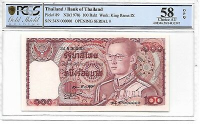 Thailand / Bank of Thailand - 100 Baht, nd (1978). Super No. 000001. PCGS 58OPQ.