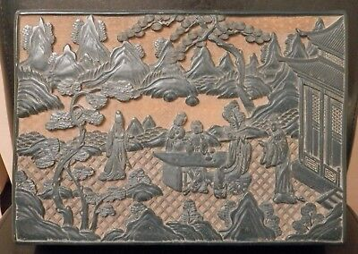 OLD Antique Chinese Green or Blue Cinnabar Carved Lacquer Box Asian Artwork