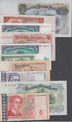 10 Banknotes from Bulgaria