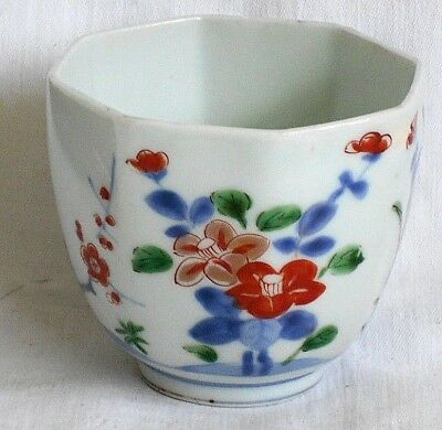 C19Th Chinese Famille Rose Eight Sided Cup