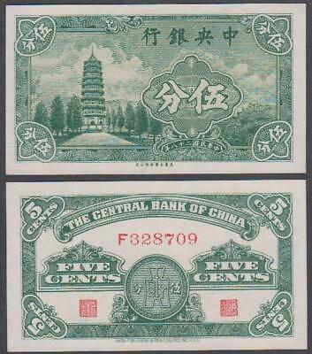 1939 The Central Bank of China 5 Fen = 5 Cents (Unc)