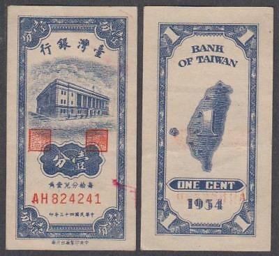 1954 Bank of Taiwan 1 Cent (XF++)