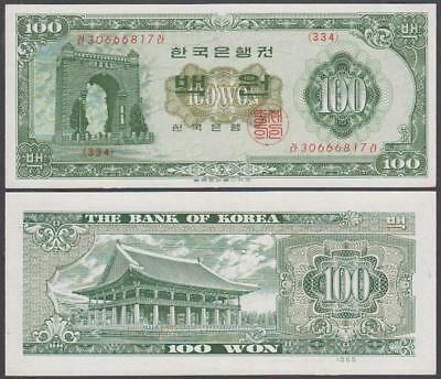 1965 Bank of Korea (South) 100 Won (XF++) Only Two Left!