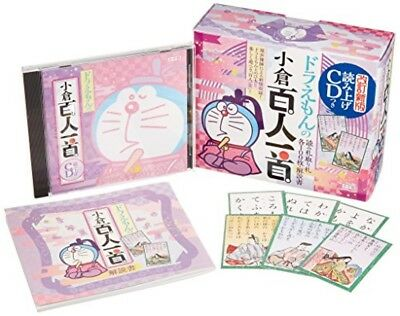 NEW Ogura Hyakunin Issyu Card Game Doraemon CD Book JAPAN Kawaii Cute Pink