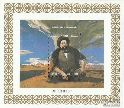 Kyrgyzstan block9a unmounted mint / never hinged 1995 Kirgisisches Nationalepos