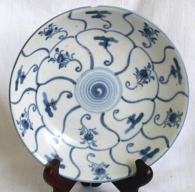 C1822 Tek Sing Cargo Chinese Blue And White Plate