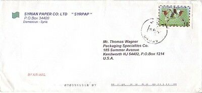Syria - Air Mail from Syria Paper to Packaging Specialists (Air Mail SC) 1998
