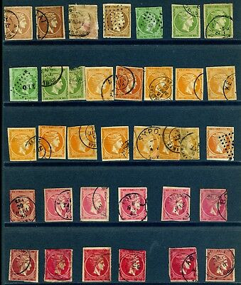 Greece nice early lot used from the 1800's