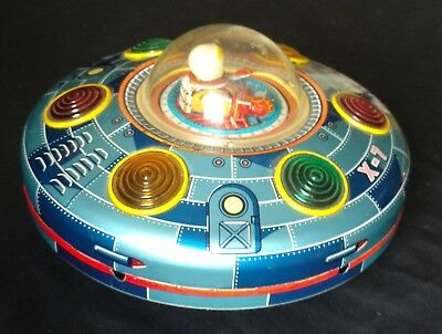 Japan Modern Toys Space Explorer Ship Battery Operated