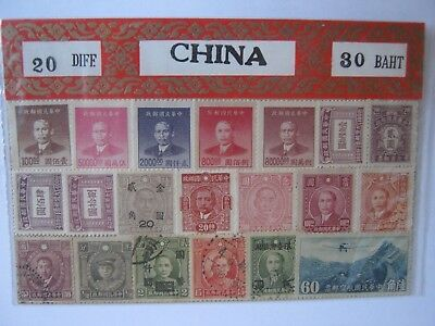Lot ältere Briefmarken aus China