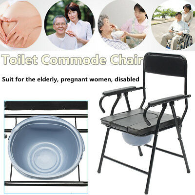 Foldable Adult Commode Chair Bedside Toilet Shower Bathroom Potty Seat to 120kg