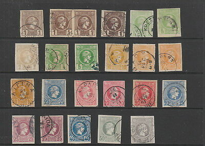Greece Small Heads collection.