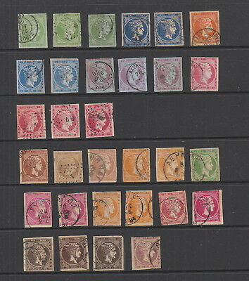 Greece Large Heads collection , 31 stamps.