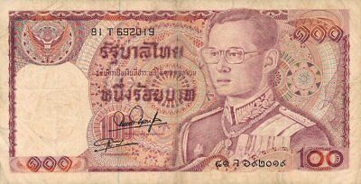 Central Bank Thailand  100 Baht ND   Good VF