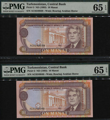 "Tt Pk 3 1993 Turkmenistan 10 Manat ""president Niazov"" Pmg 65 Epq Seq Set Of Two!"