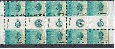 1996 QEII Birthday gutter strips of 10. MNH.Very scarce as such & cheap