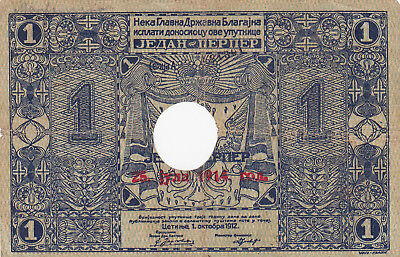"""2 Perper Vf Banknote From Montenegro 1912!pick-1!!with Overprint""""25 Jula 1914"""