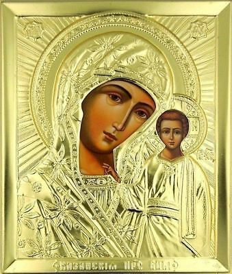 Madonna & Child Our Lady Of Kazan With Christ Gold Icon