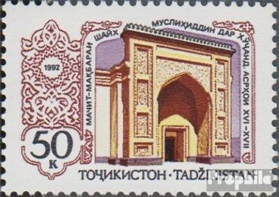 Tajikistan 2 (complete.issue.) unmounted mint / never hinged 1992 mosques