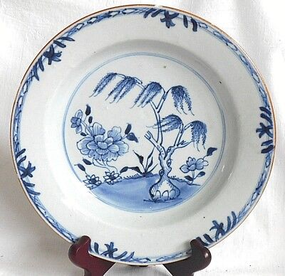 C18Th Chinese Blue And White Soup Bowl With Willow Tree Pattern Within A Border