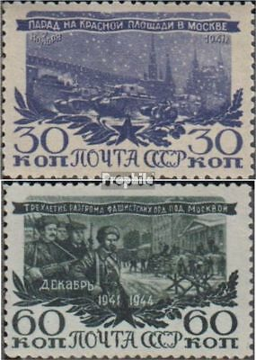 Soviet Union 960-961 fine used / cancelled 1945 Victory at Moscow