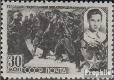 Soviet Union 830 fine used / cancelled 1942 Heroes