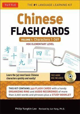 Chinese Flash Cards kit Volume 1 - Characters 1-349, HSK Elemen... 9780804842013
