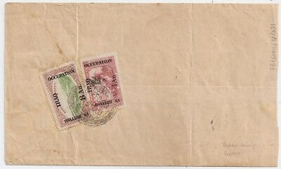 1923 Iraq To Great Britain Experimental Flight Cover, Baghdad-Cairo !!