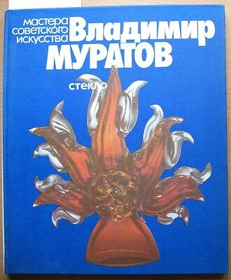 Russian Soviet Art Craft colored Glass Crystal Artist Tableware Book Photo blow