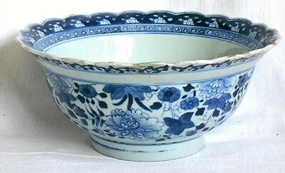 C18Th Chinese Blue And White Bowl With A Fluted Rim