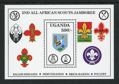 Uganda Scott #689 MNH S/S All African Scouts Jamboree CV$5+