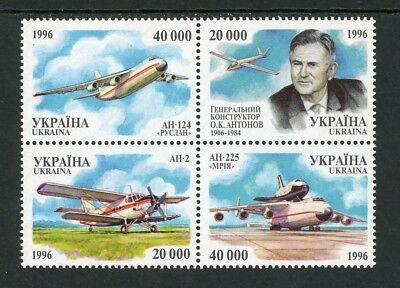Ukraine Scott #246a MNH BLOCK Airplanes by O K Antonov CV$4+
