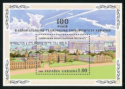 Ukraine Scott #307 MNH S/S Polytechnical Institute Kyiv CV$4+