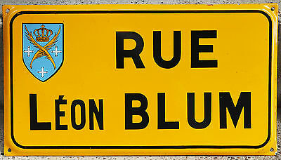 Old French enamel steel street sign plaque Rue Leon Blum Saint Etienne Loire VGC